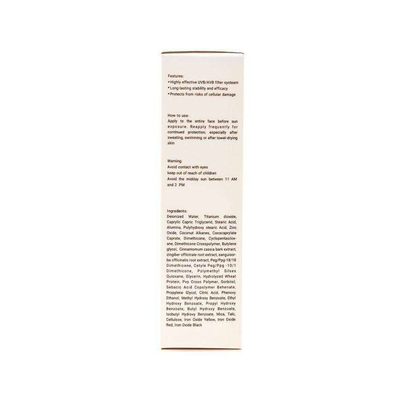 کرم ضد آفتاب لیپورکس SPF50 مدل 02 بژ طبیعی پوست چرب
