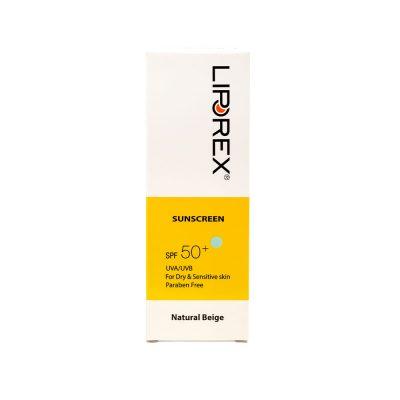کرم ضد آفتاب لیپورکس SPF50 مدل 02 بژ طبیعی پوست خشک