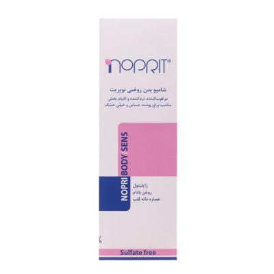 شامپو بدن نوپریت مناسب پوست حساس